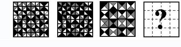 suites_formes_geometriques